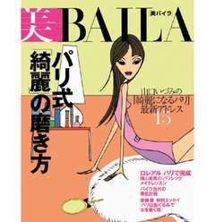 BAILA Magazine, Japan