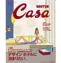 CASA BRUTUS, Japan