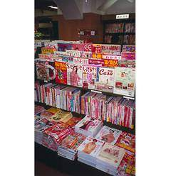 Newsstand in Tokyo with IRMA Cover for Brutus Casa, Japan