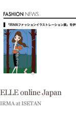 icon-2010-04
